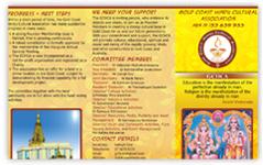 Brochure Sample 13