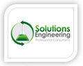 solution engineering logo design